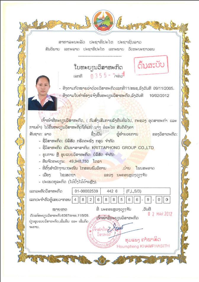 company_register1
